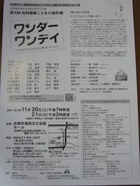 P1030038_4