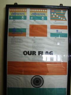 インドの国旗の変遷